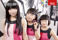 Shonen Knife announce Edinburgh gig – plus new album