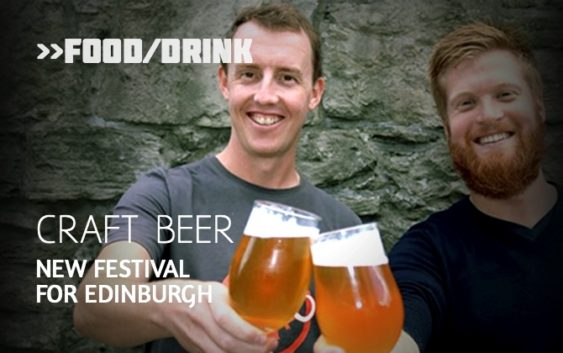 CRAFT BEER EDINBURGH FESTIVAL